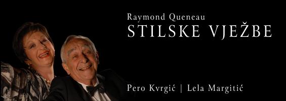 stilske_banner