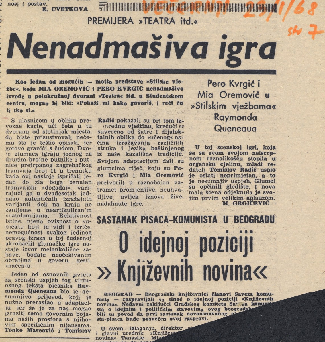 1968_1_23